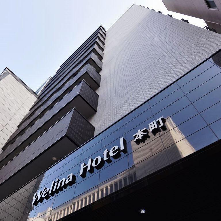 Welina Hotel(ウェリナホテル)本町...