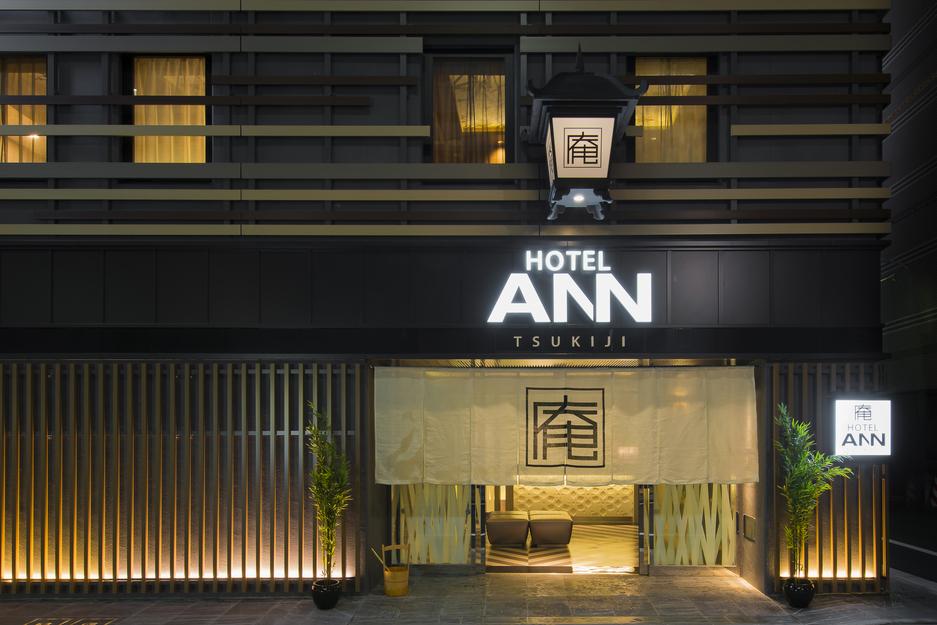 ホテル庵築地の詳細