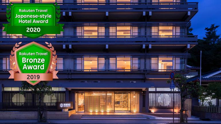 ホテル宮島別荘 その1