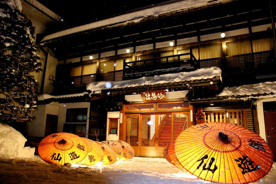 青森県の温泉 少人数しゅうようの宿