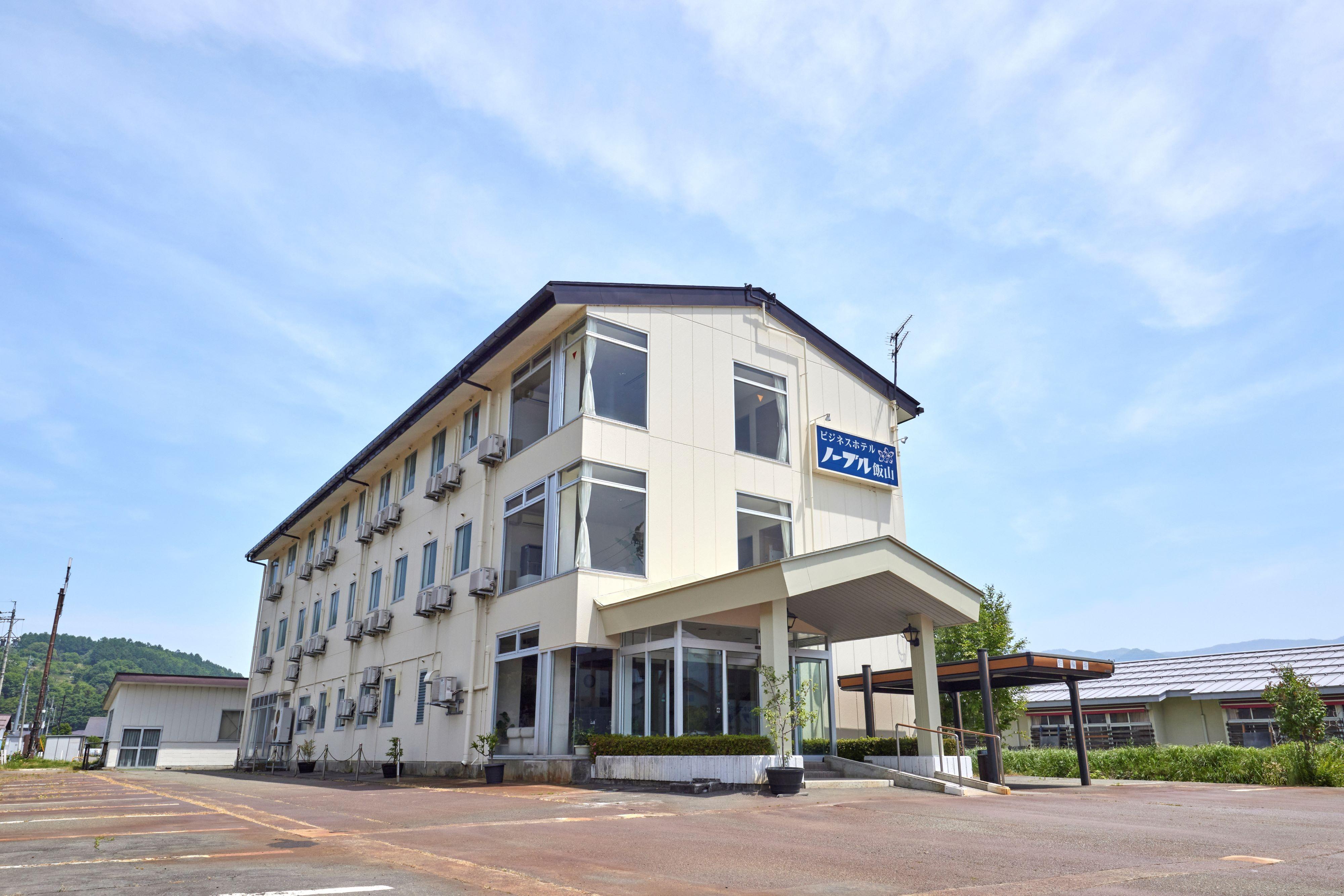 ビジネスホテル ノーブル飯山