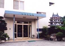 民宿旅館ひよしの外観