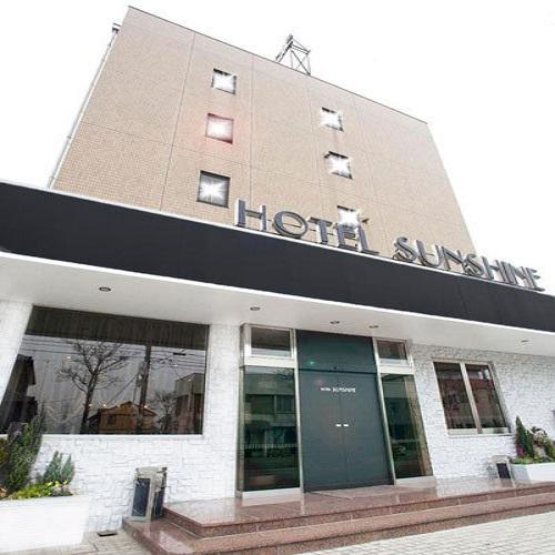 ホテル サンシャイン<茨城県>...