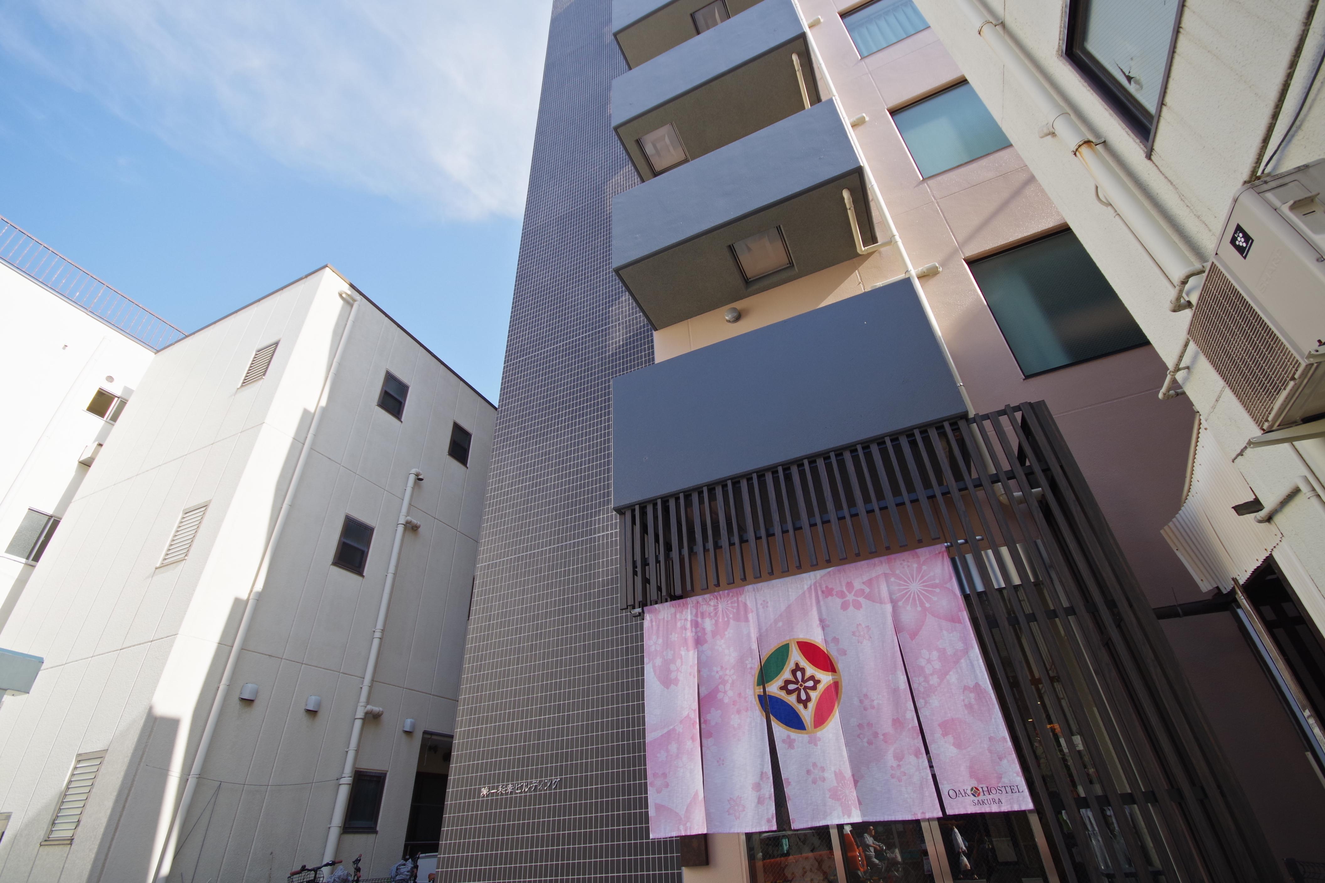 オークホステル桜の詳細