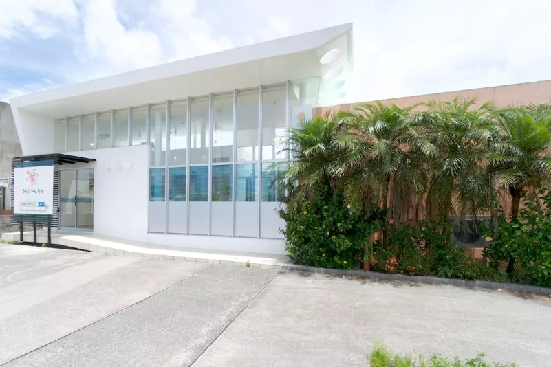 Nirai Beach Villa