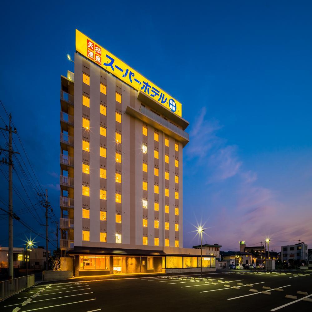 天然温泉「山鹿灯籠の湯」スーパーホテル熊本・山鹿(2017年...