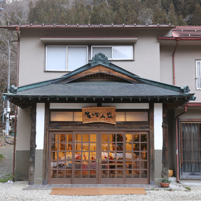 尻焼温泉 星ヶ岡山荘
