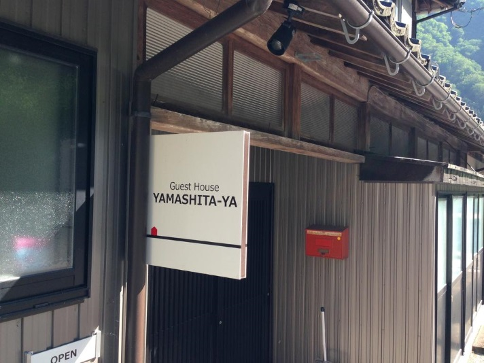 Guest House YAMASHITA-YAの施設画像