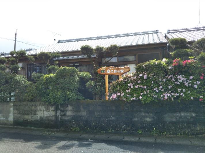 コテージ 屋久杉の家 <屋久島>...