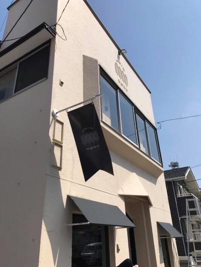 佐賀インターナショナルゲストハウス 葉隠の施設画像