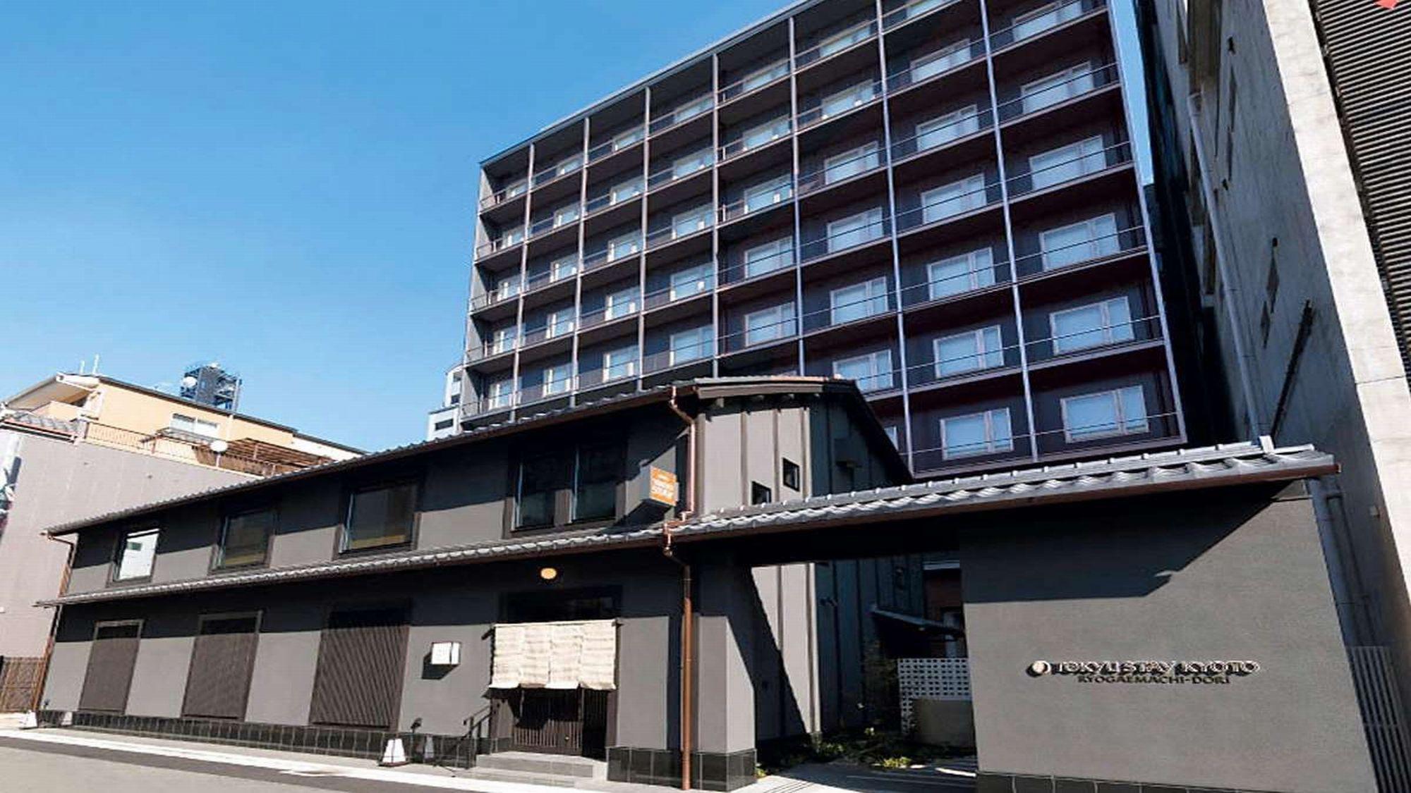 東急ステイ京都両替町通(2017年11月27日オープン)...