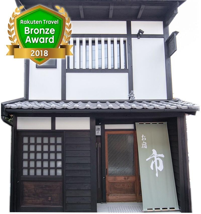 京宿屋 市