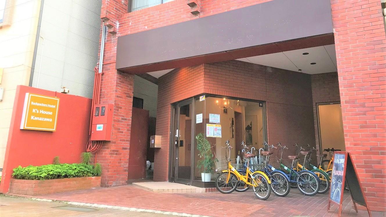 K's House Kanazawaの外観