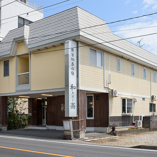 松島ホテル和楽