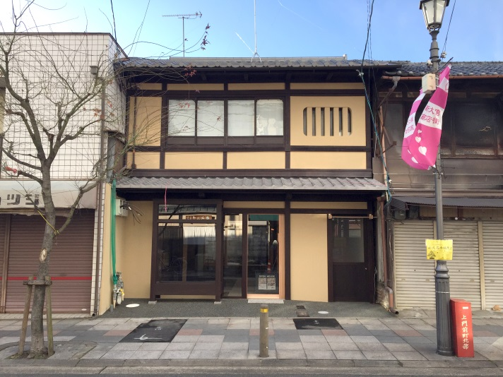 京宿 麻の葉庵