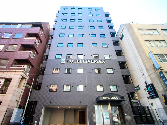 ホテルリブマックス横浜関内駅前...