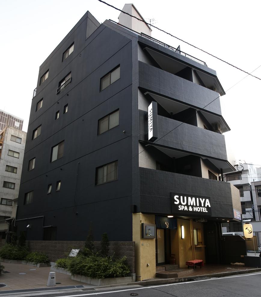SUMIYA Spa&Hotelの施設画像
