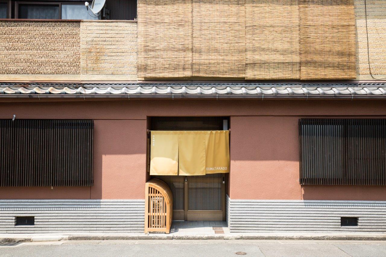 京都西本願寺前 KUMATAKADO