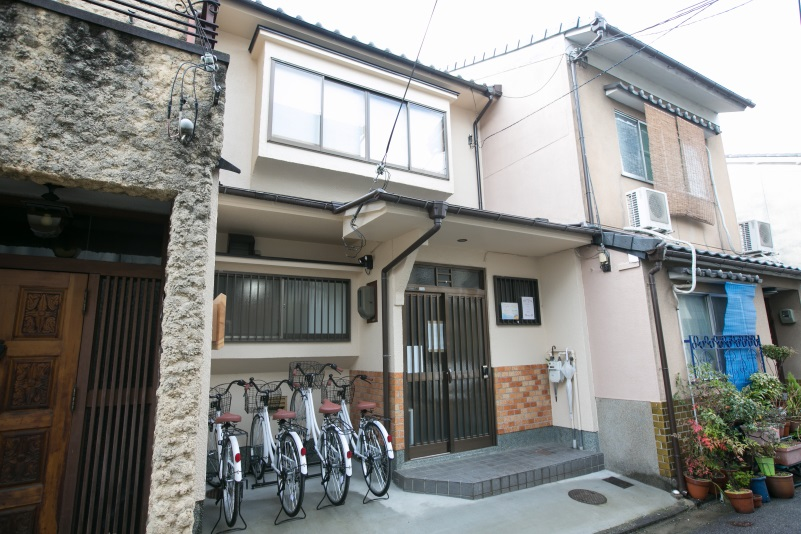 JAPANING HOTEL KYOTO HANNARI...