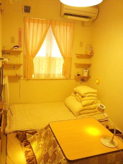 東京民宿 八王子之家