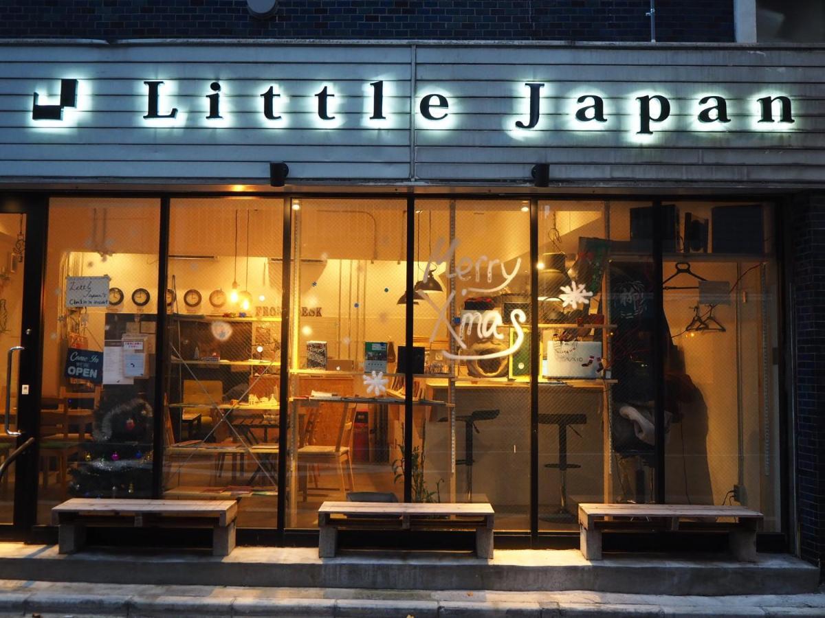 Little Japan(リトルジャパン)...