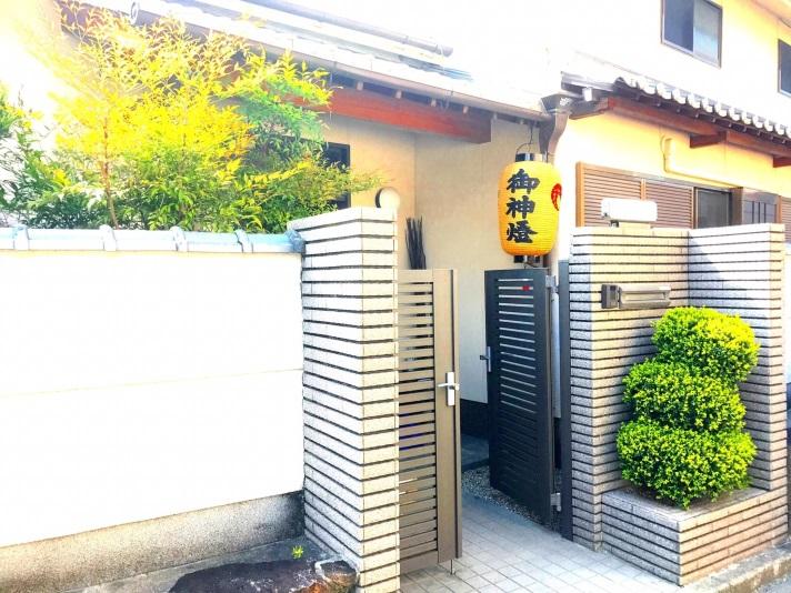 Kibako Naraの施設画像