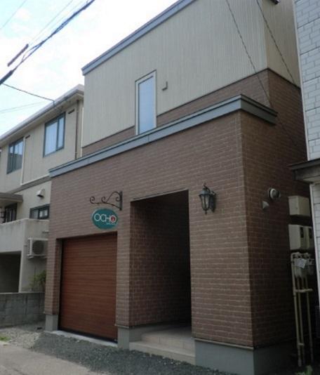 OCHO Guest House