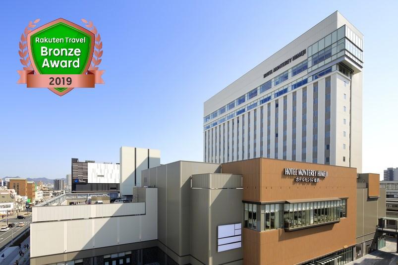 ホテルモントレ姫路