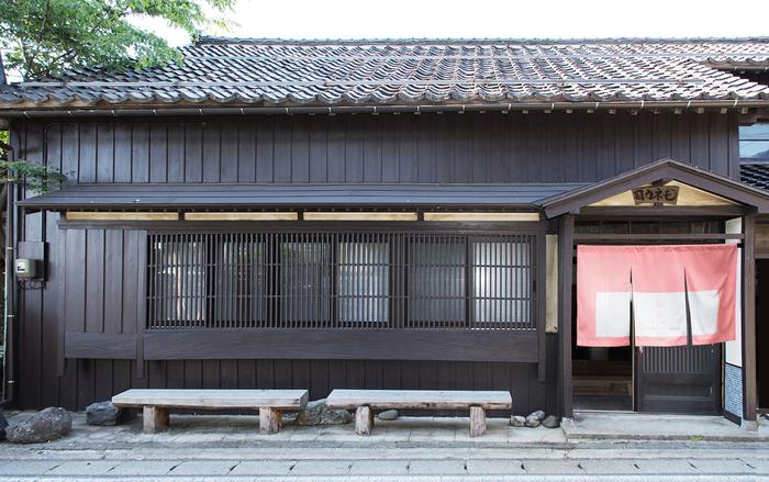 伝泊 ぐるり竹とたらい湯の宿<佐渡島>