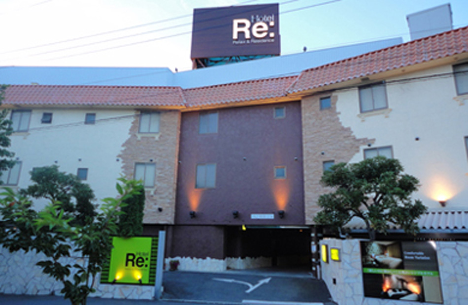 HOTEL Re:【大人専用18禁・ハピホテ提携】の詳細