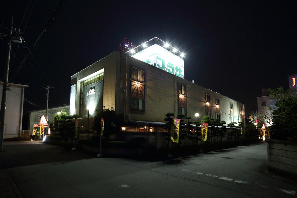 宇都宮プラザホテル【大人専用18禁・ハピホテ提携】の施設画像