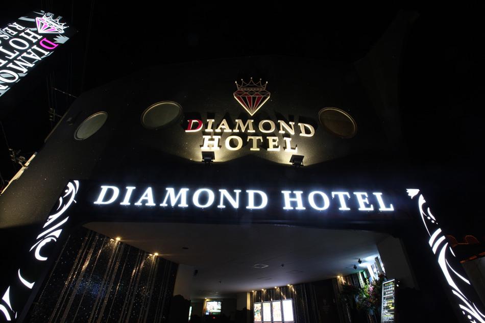 DIAMOND HOTEL【大人専用18禁・ハピホテ提携】の詳細