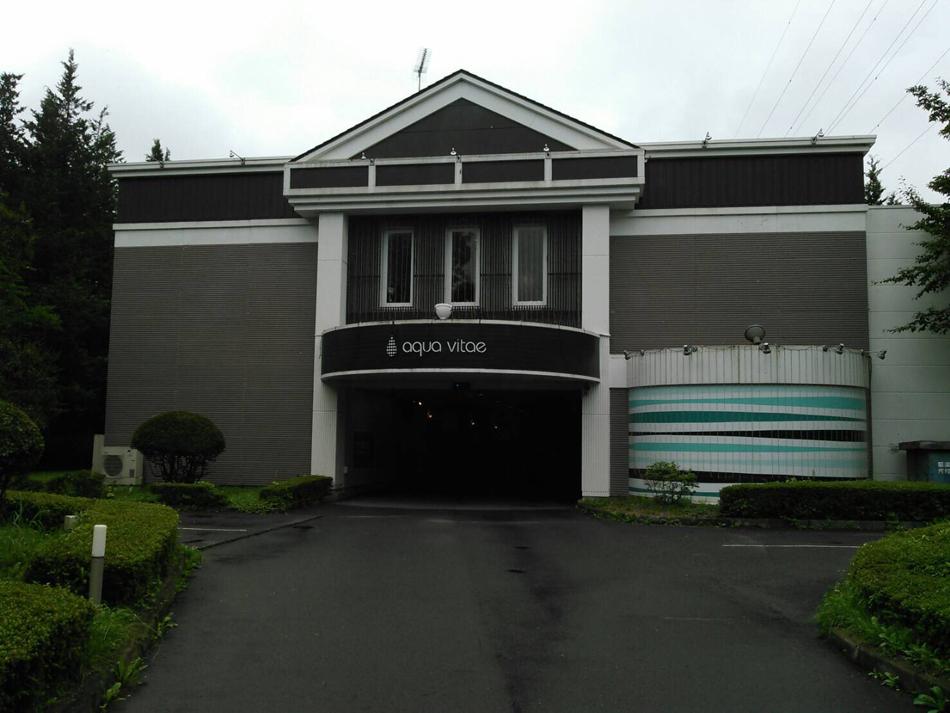 HOTEL aqua vitae【大人専用18禁・ハピホテ提...