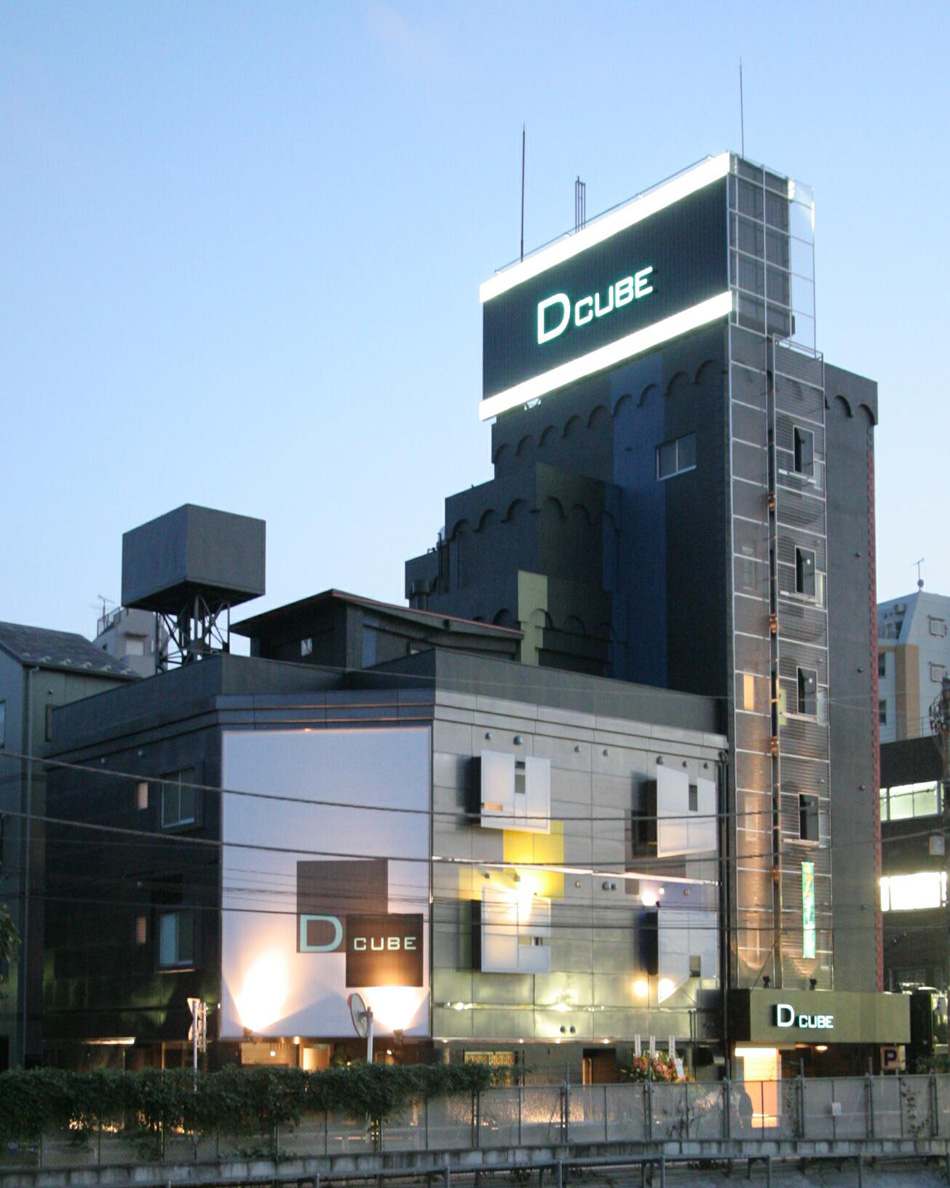 ホテル D CUBE【大人専用18禁・ハピホテ提携】の詳細