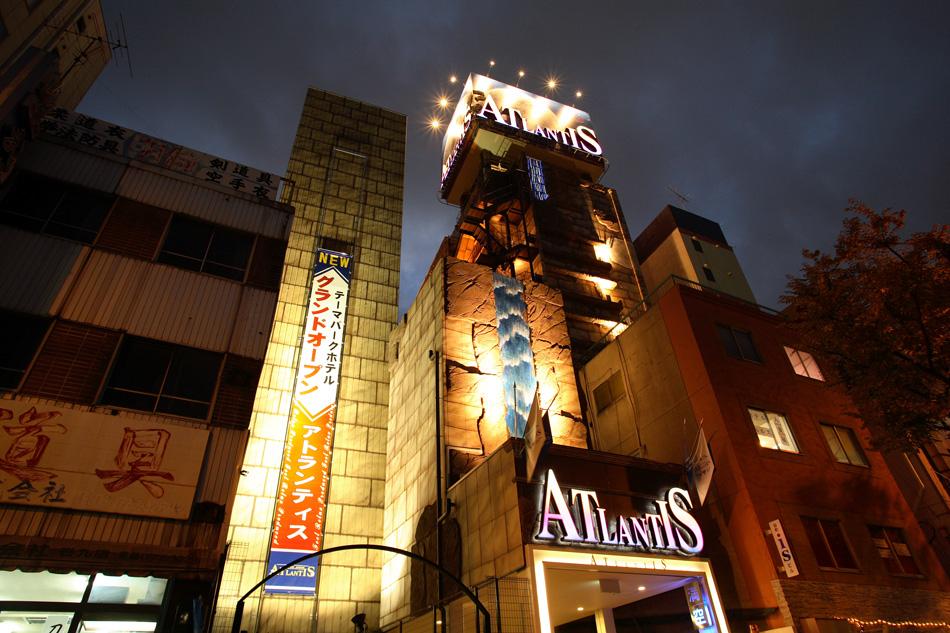 HOTEL ATLANTIS 谷町店【大人専用18禁・ハピホテ提携】