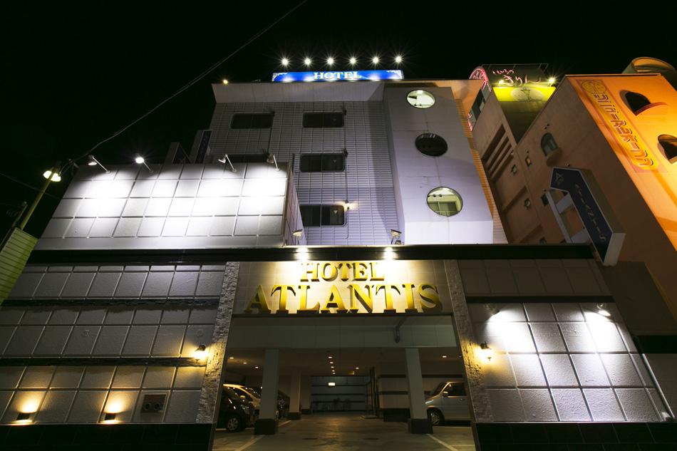 HOTEL ATLANTIS 東大阪店【大人専用18禁・ハピ...