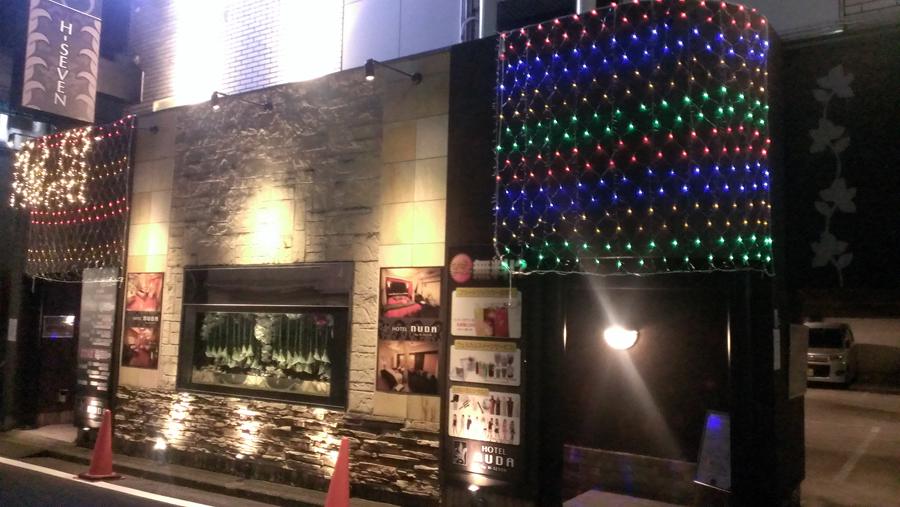 HOTEL NUDA【大人専用18禁・ハピホテ提携】の詳細