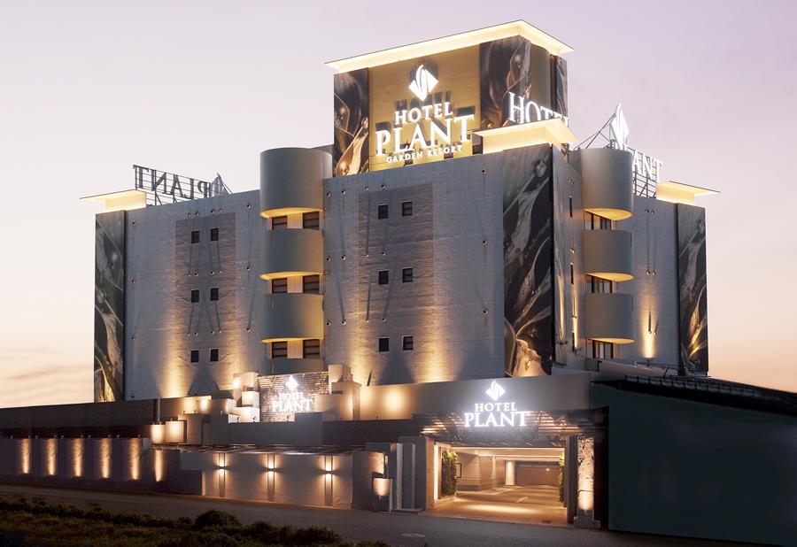 HOTEL PLANT ―GARDEN RESORT―【大人専用18禁・ハピホテ提携】の施設画像