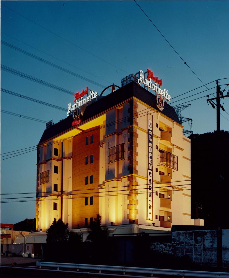 HOTEL Antoinette ―SPA RESORT―【大人専用18禁・ハピホテ提携】の施設画像