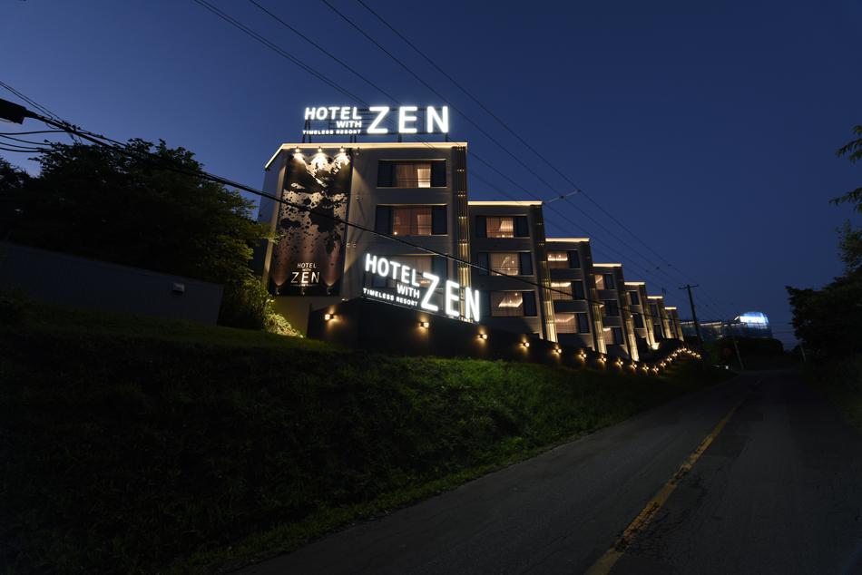 ホテル ゼン 函館【大人専用18禁・ハピホテ提携】...