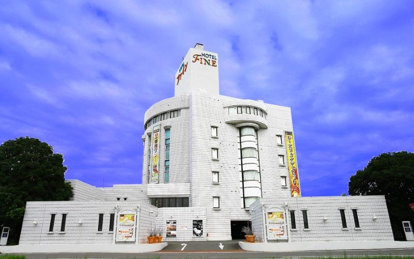 ホテルファインガーデン桑名長島【大人専用18禁・ハピホテ提携...