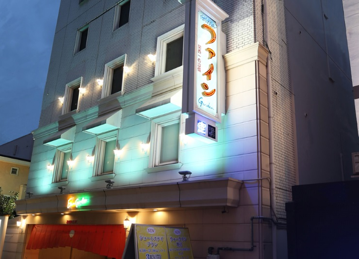 ホテルファインガーデン堺【大人専用18禁・ハピホテ提携】