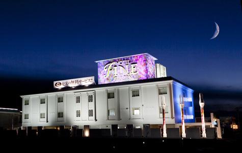 ホテルファインガーデン松阪2【大人専用18禁・ハピホテ提携】の施設画像