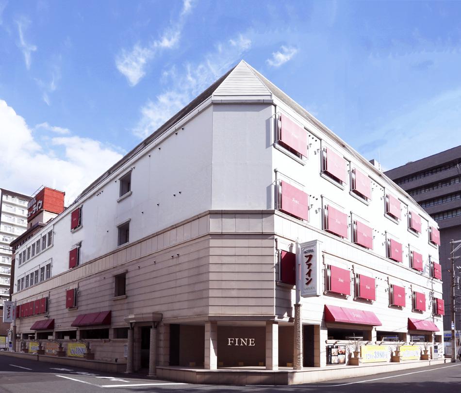 ホテルファインガーデン十三【大人専用18禁・ハピホテ提携】...