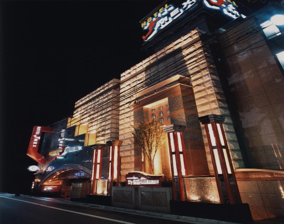 Designer's HOTEL&SPA J-MEX【大人専用18禁・ハピホテ提携】の施設画像
