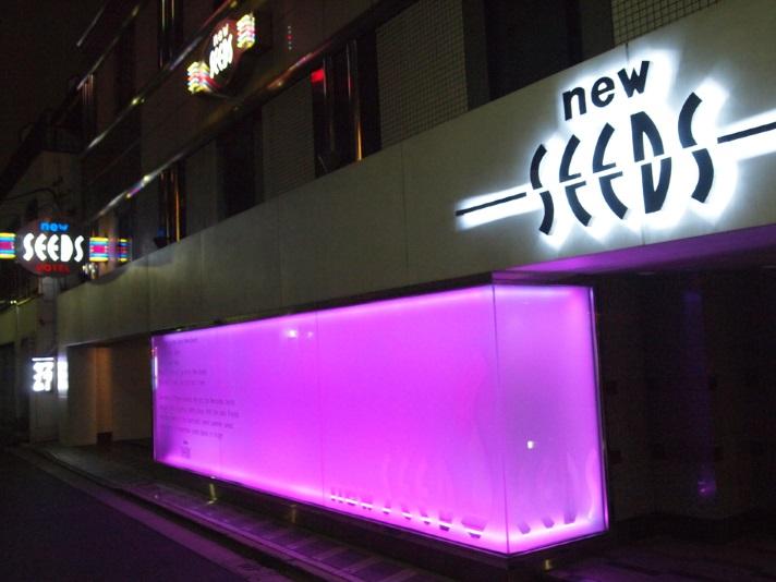 祭の日 ホテル ニューシーズ鶯谷【大人専用18禁・ハピホテ提携】