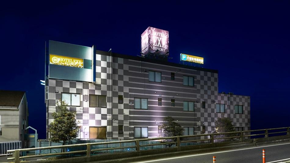 HOTEL EXE RESORT【大人専用18禁・ハピホテ提...