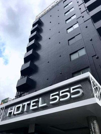 HOTEL555 沼津駅北【大人専用18禁・ハピホテ提携】の施設画像