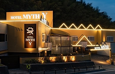 MYTH−Y【大人専用18禁・ハピホテ提携】