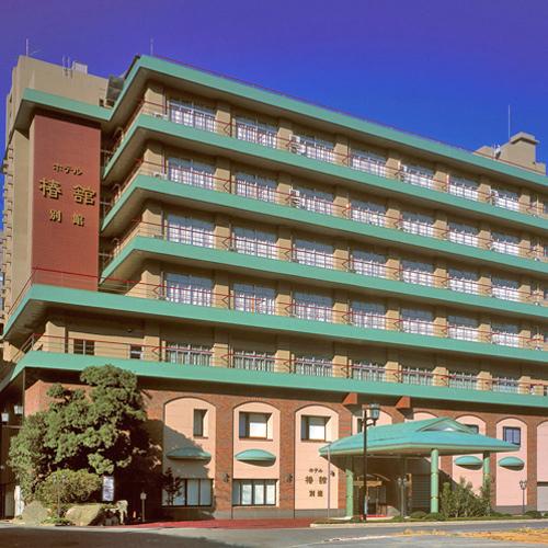 ホテル椿舘 別館...